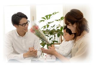 ご夫婦、親子間の贈り物に家事代行